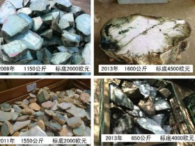 近几年来,翡翠原石价格到现在一路飙升